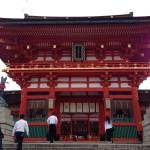 Inari shrines