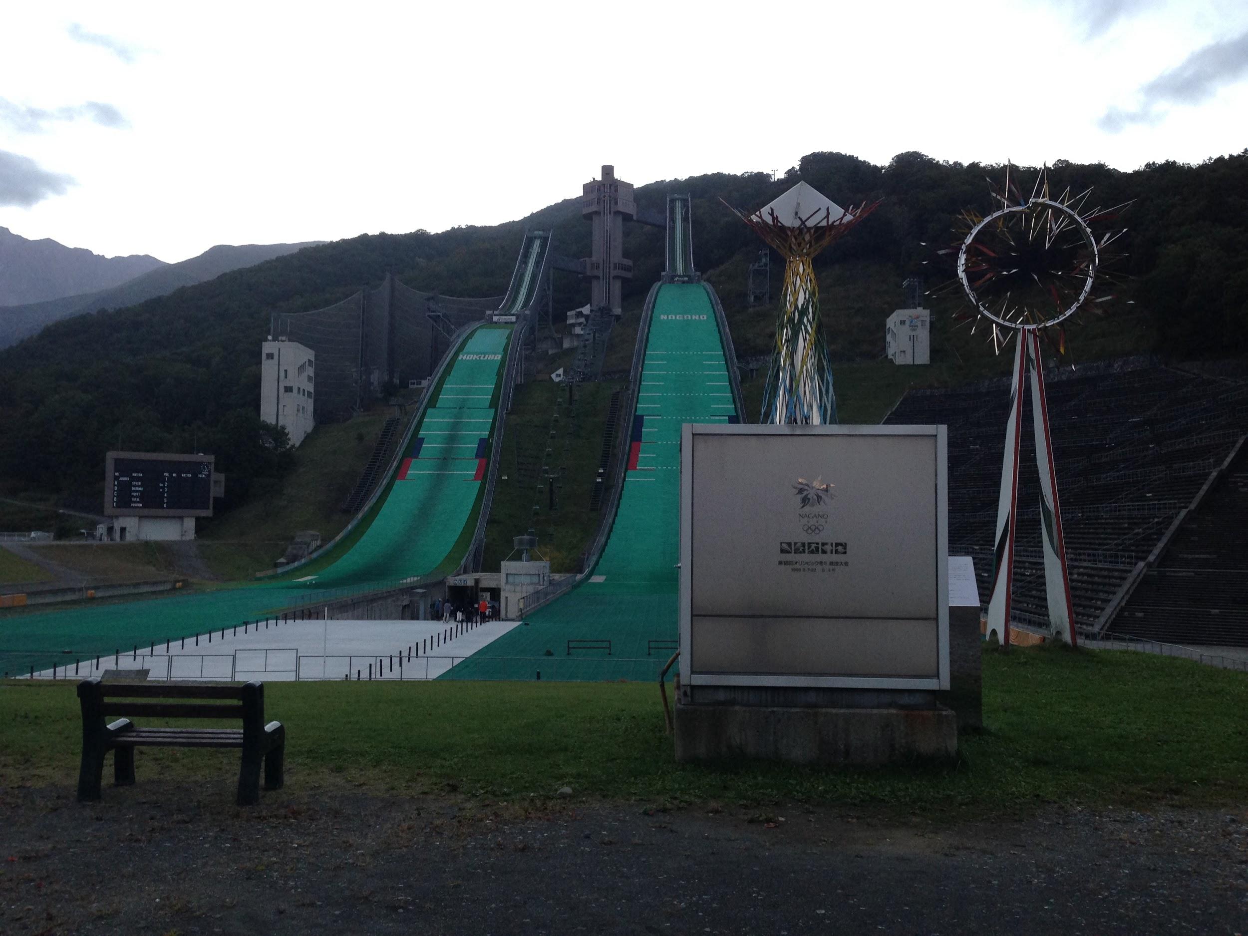 Hakuba Ski Jump area